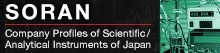 SORAN COmpany Profiles of Scientivic/Analytical Instruments of Japan